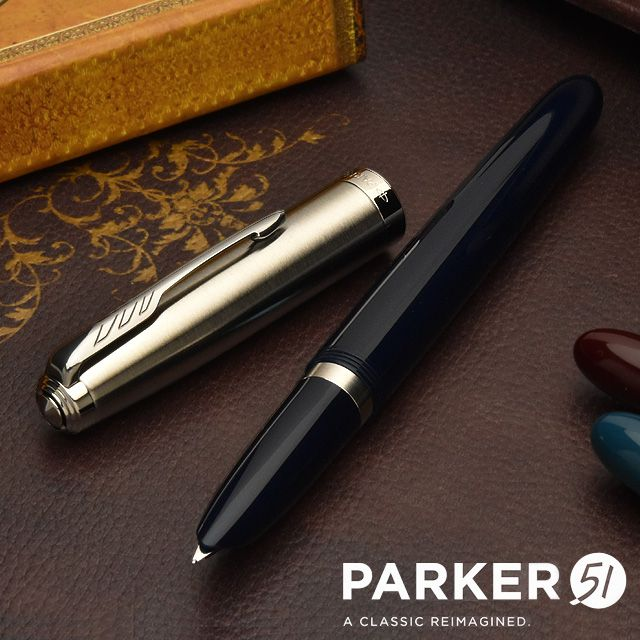 パーカー 万年筆『パーカー51 コアライン』全色再入荷