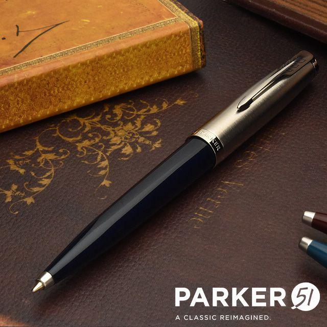 パーカー ボールペン PARKER51 パーカー51 コアライン