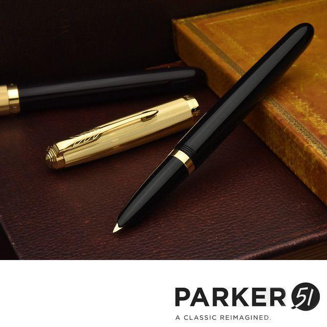 パーカー 万年筆 PARKER51 パーカー51 プレミアムライン
