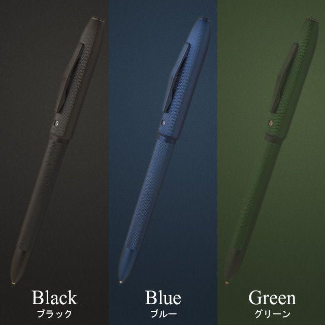 ブラック ブルー グリーン