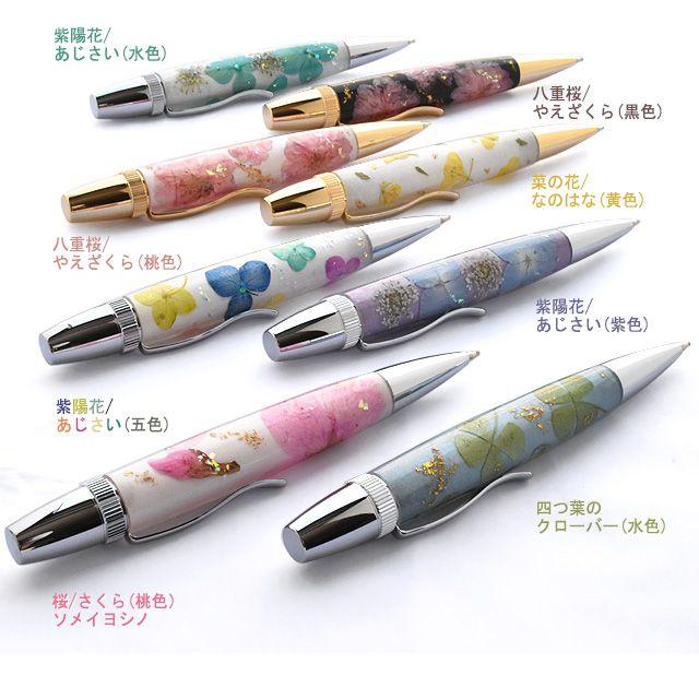 竹内靖貴 ボールペン Flower Pen