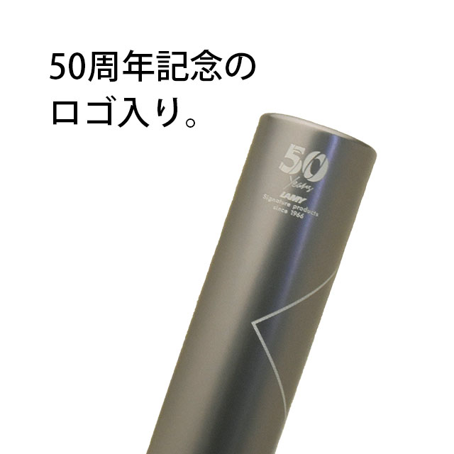 ラミー 限定品 万年筆 シンキング・ツールズ アルスター L50
