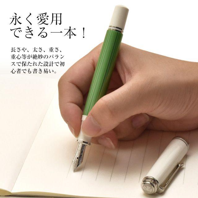 永く愛用できる一本!長さや、太さ、重さ、重心等が絶妙のバランスで保たれた設計で初心者でも書きやすい。