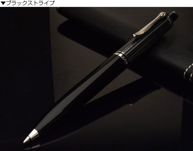 ペリカン ボールペン スーベレーン405シリーズ K405 緑縞