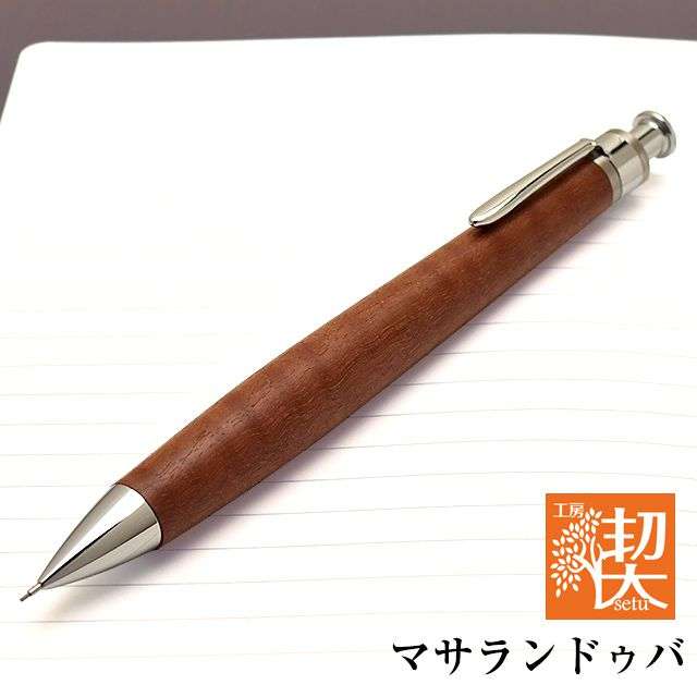 工房 楔 0.5mmペンシル楔 マサランドゥバ