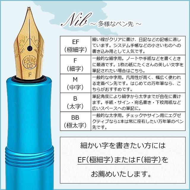 多様なペン先