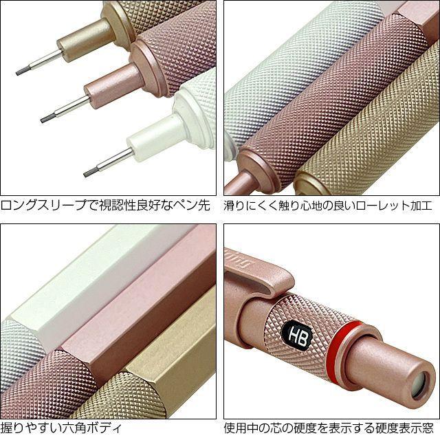 ロットリング メカニカルペンシル 0.5mm ロットリング600シリーズ 製図用シャープペンシル 215879
