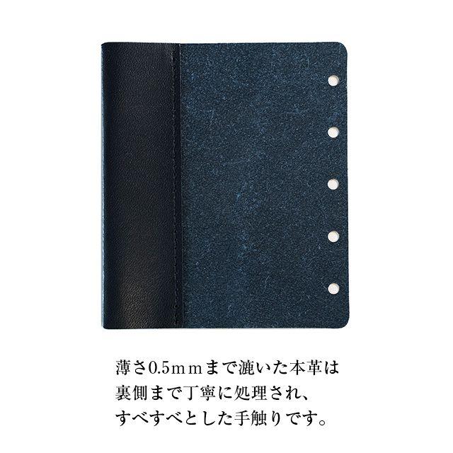 dunn(デュン) 手帳用ペンホルダー下敷き M5ペンホルダー