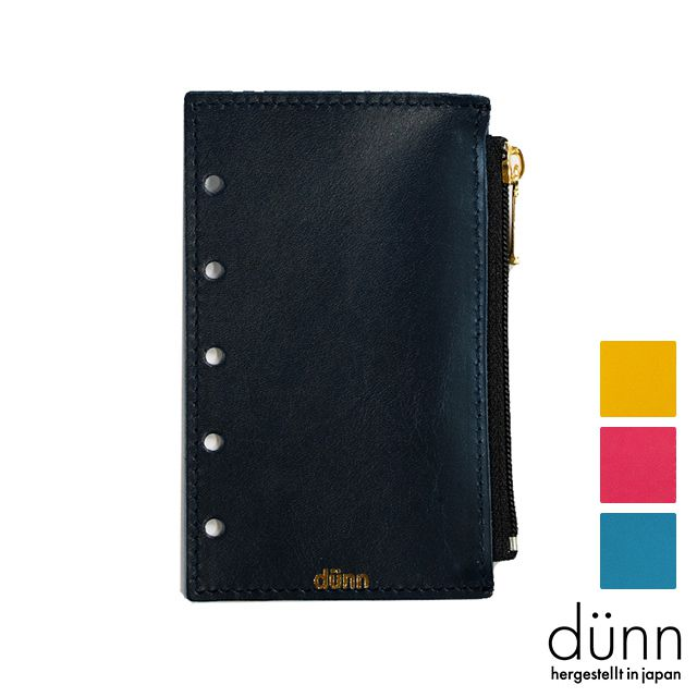 dunn(デュン) 手帳用ジッパーつきポーチ M5ジッパーポーチ