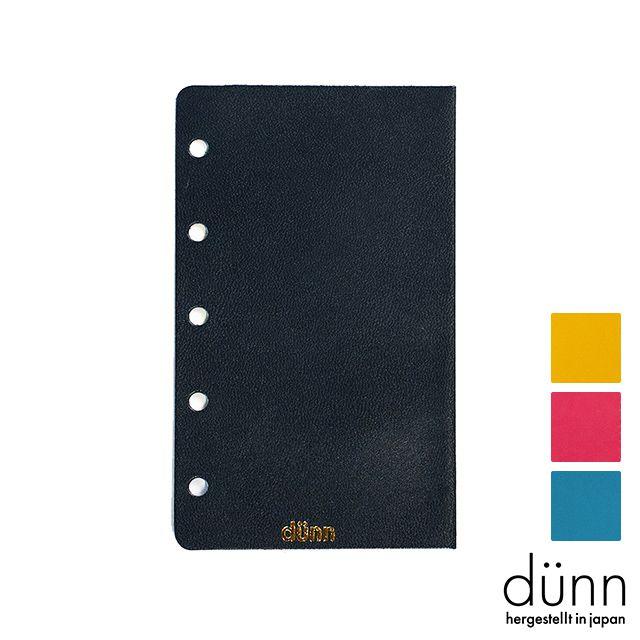 dunn(デュン) 手帳用二つ折り下敷き M5リフィルマット